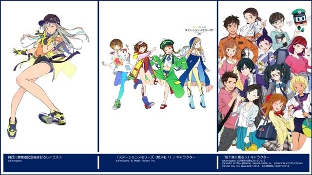 『京都国際マンガ・アニメフェア2019』ステージ全24プログラムが解禁!『SHIROBAKO』『SAO』『鬼滅の刃』『冴えカノ』『リゼロ』『FGO』など人気作品が集結-4