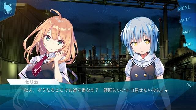 ▲左からセリカ(CV.鬼頭明里)、フラン(CV.田中貴子) ※画面は開発中のものです