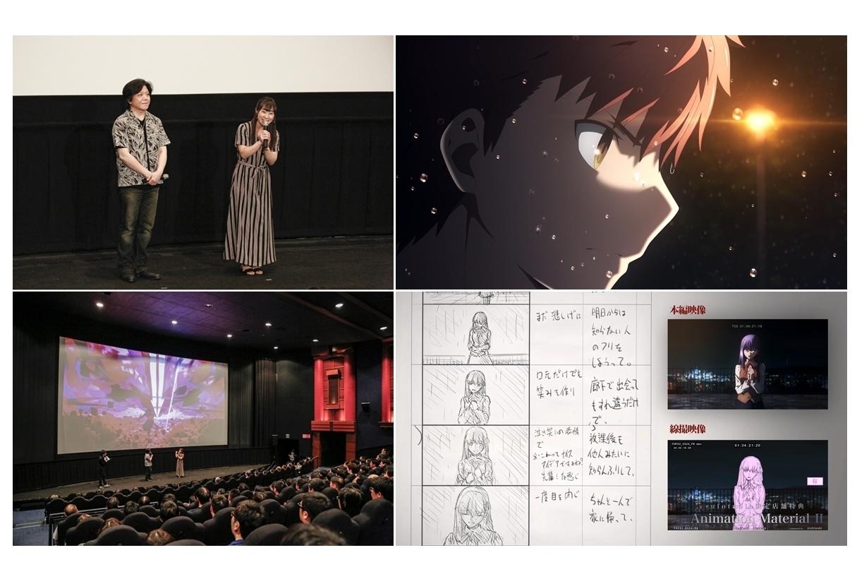 『Fate/stay night [HF]』第2章声優トークショー&上映会レポ到着