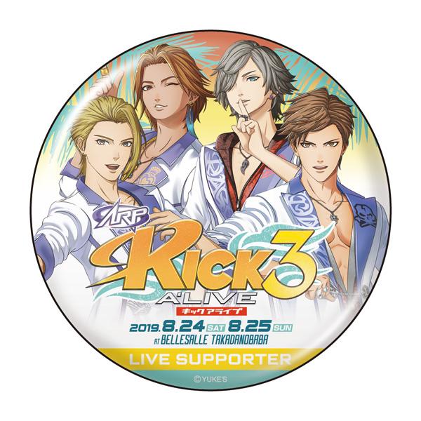 「ARP」ライブイベント「KICK A'LIVE3」の物販情報が公開!-8