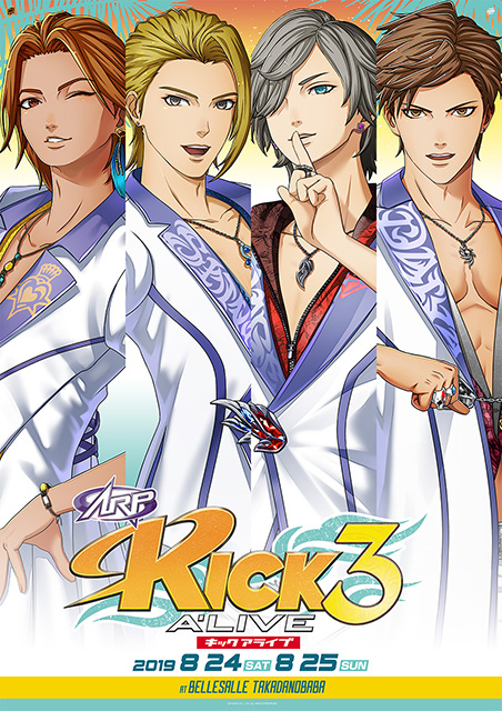 「ARP」ライブイベント「KICK A'LIVE3」の物販情報が公開!-10