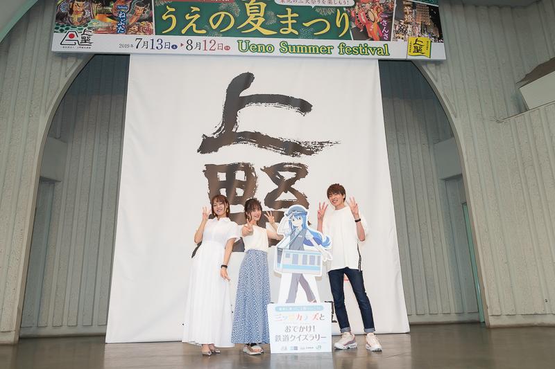 アニメ『三ツ星カラーズ』日岡なつみさん、田丸篤志さん、朝井彩加さんが1年ぶりに上野の夏を盛り上げる! 琴葉のキャラソンを熱唱したミニライブや、斎藤&ののかの誕生日が決まった裏話披露のコーナーも