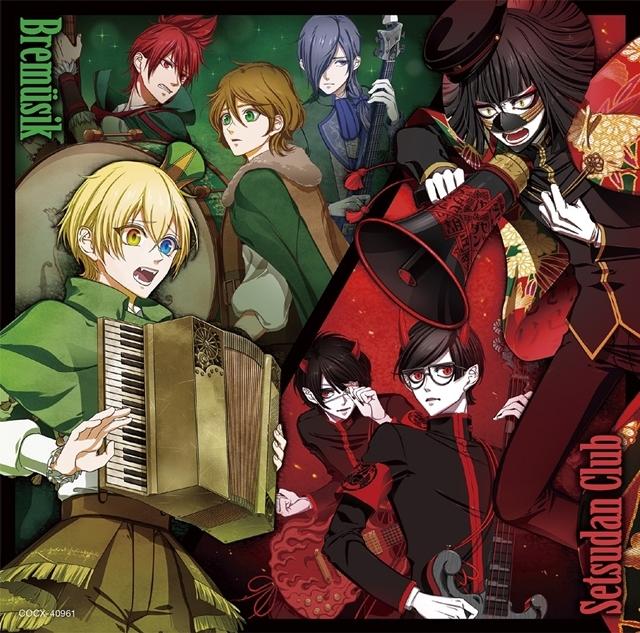 「音戯の譜~CHRONICLE~」2ndシリーズでライブバトル始動! 第1弾ミニアルバムが9月25日リリース決定-1