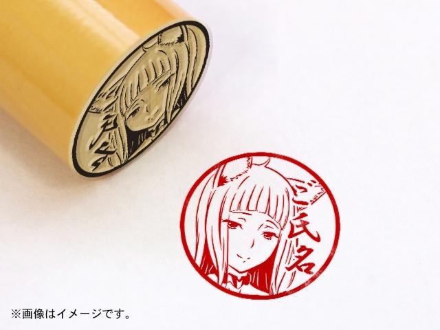 ▲春姫・丸印18mm