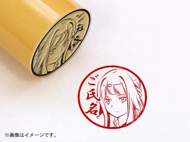 ▲アルテミス・丸印18mm
