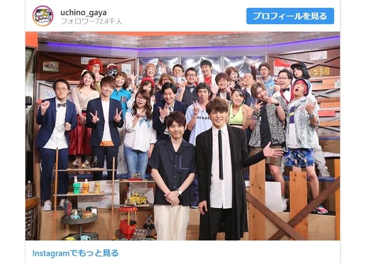 『ウチのガヤがすみません!』に宮野真守と梶裕貴がゲスト出演