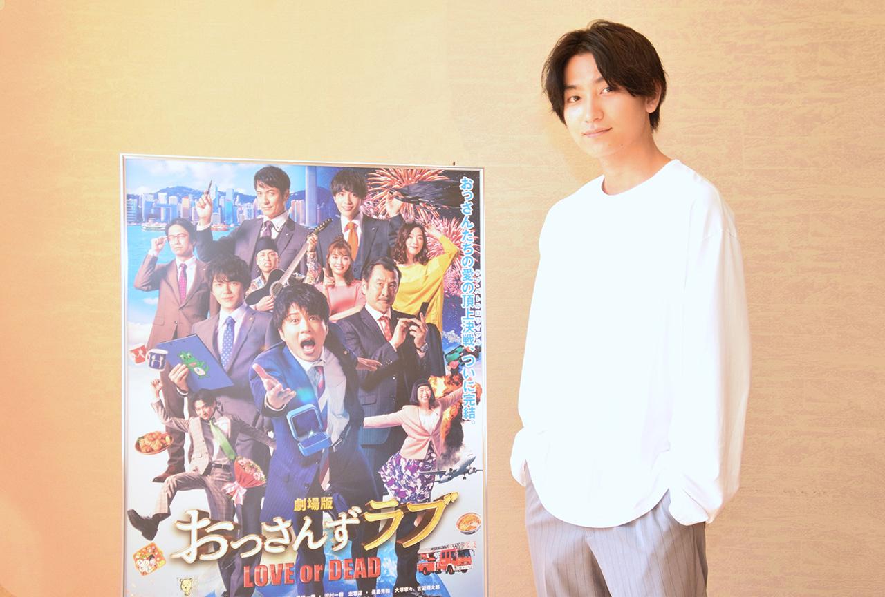 『劇場版おっさんずラブ』金子大地インタビュー|マロの好きなところは?