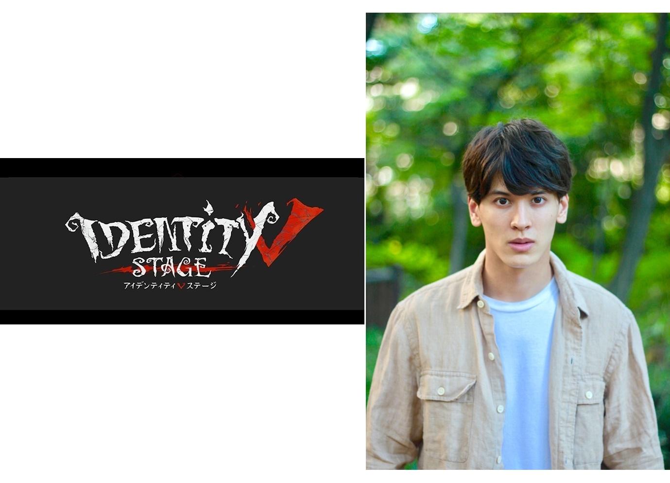 舞台『IdentityV STAGE』公演スケジュール&物語概要が公開