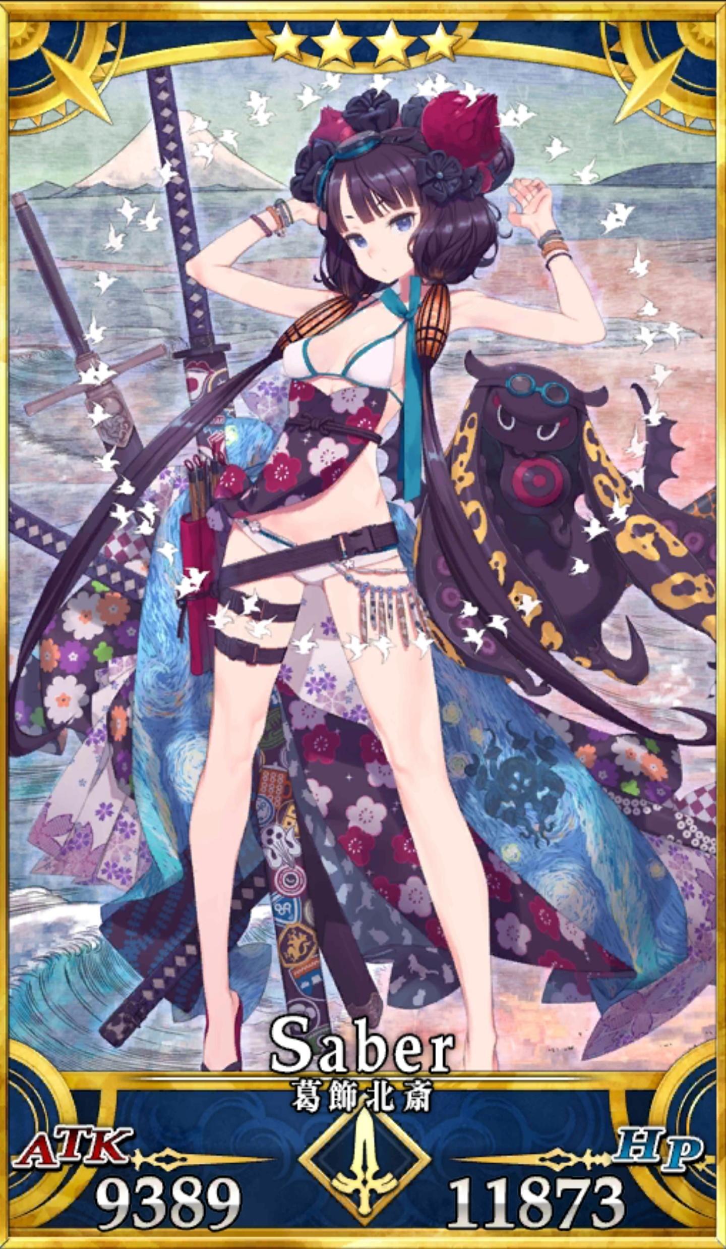 8ページ目 Fate Grand Order Fgo 声優別担当サーヴァント一覧