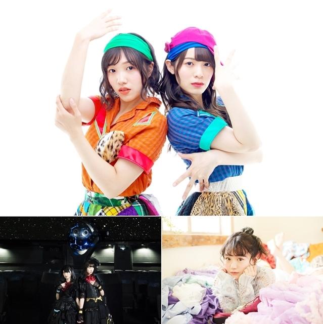 11月29日開催のLIVE「ちく☆たむランド~戦慄の王女~」に、Gothic×Luck、築田行子さん、尾崎由香さんが参戦!-1