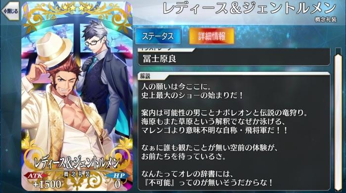 """『Fate/GrandOrder』""""概念礼装""""特集! 巷で噂のあの軍師にピッタリの礼装も!? 水着礼装編【連載第8回】"""