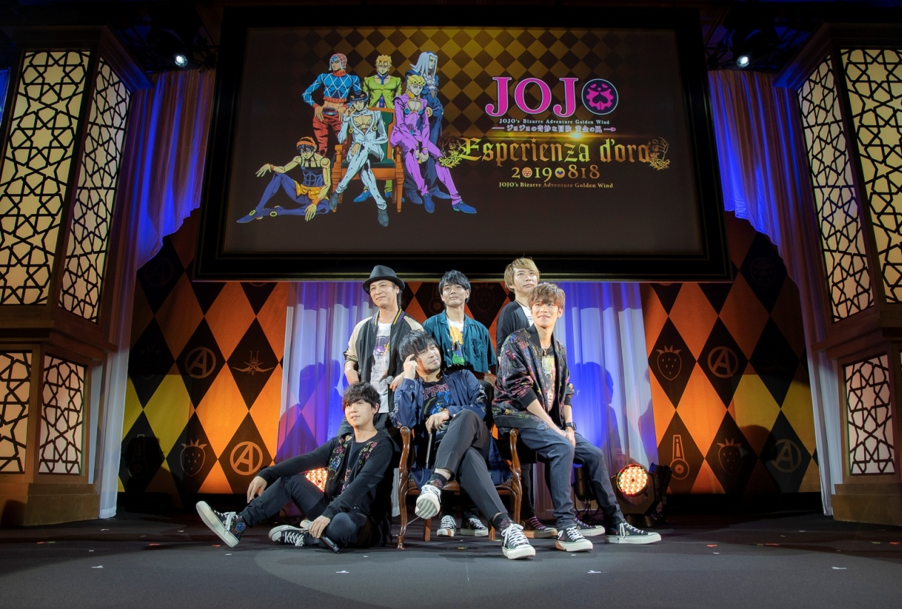 アニメ『ジョジョの奇妙な冒険 黄金の風』スペシャルイベント公式レポ到着