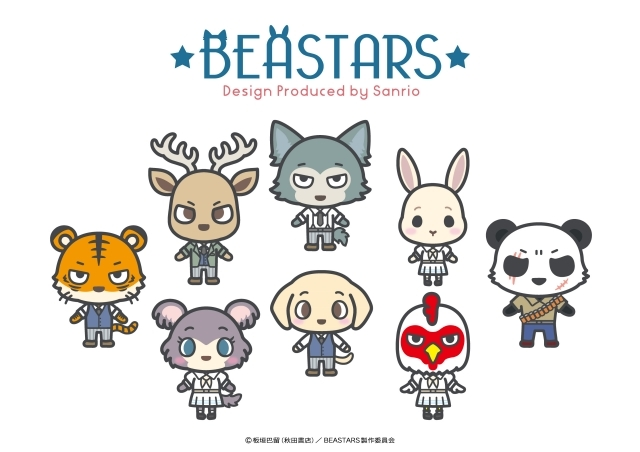 秋アニメ『BEASTARS』サンリオとコラボレーション!「BEASTARS Design produced by Sanrio」が決定!-1
