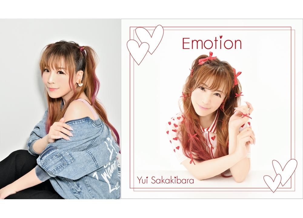 榊原ゆいニューアルバム『Emotion』公式インタビュー到着