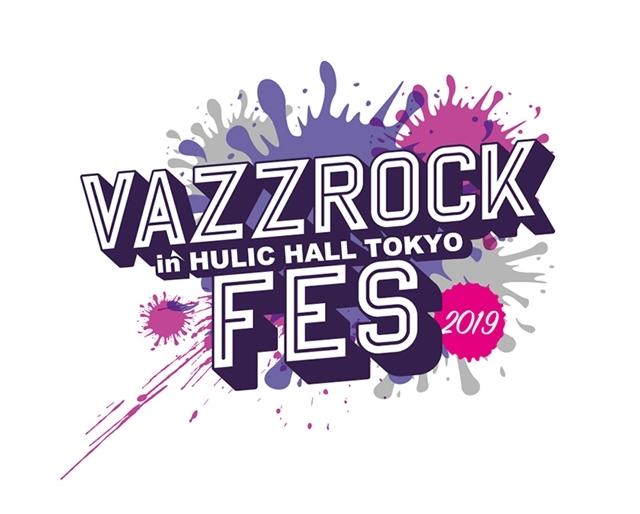 VAZZROCK-1