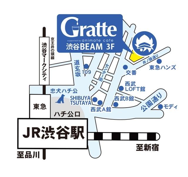 「アニメイトカフェグラッテ渋谷」が9月5日(木)オープン!『アイドリッシュセブン』や『ギヴン』、『映画 この素晴らしい世界に祝福を!』とコラボレーション-9