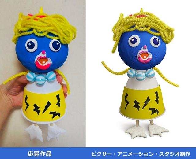 映画『トイ・ストーリー4』ピクサー史上初! 日本で公募したおもちゃをキャラクター化、世界に一つだけの特別ポスター完成