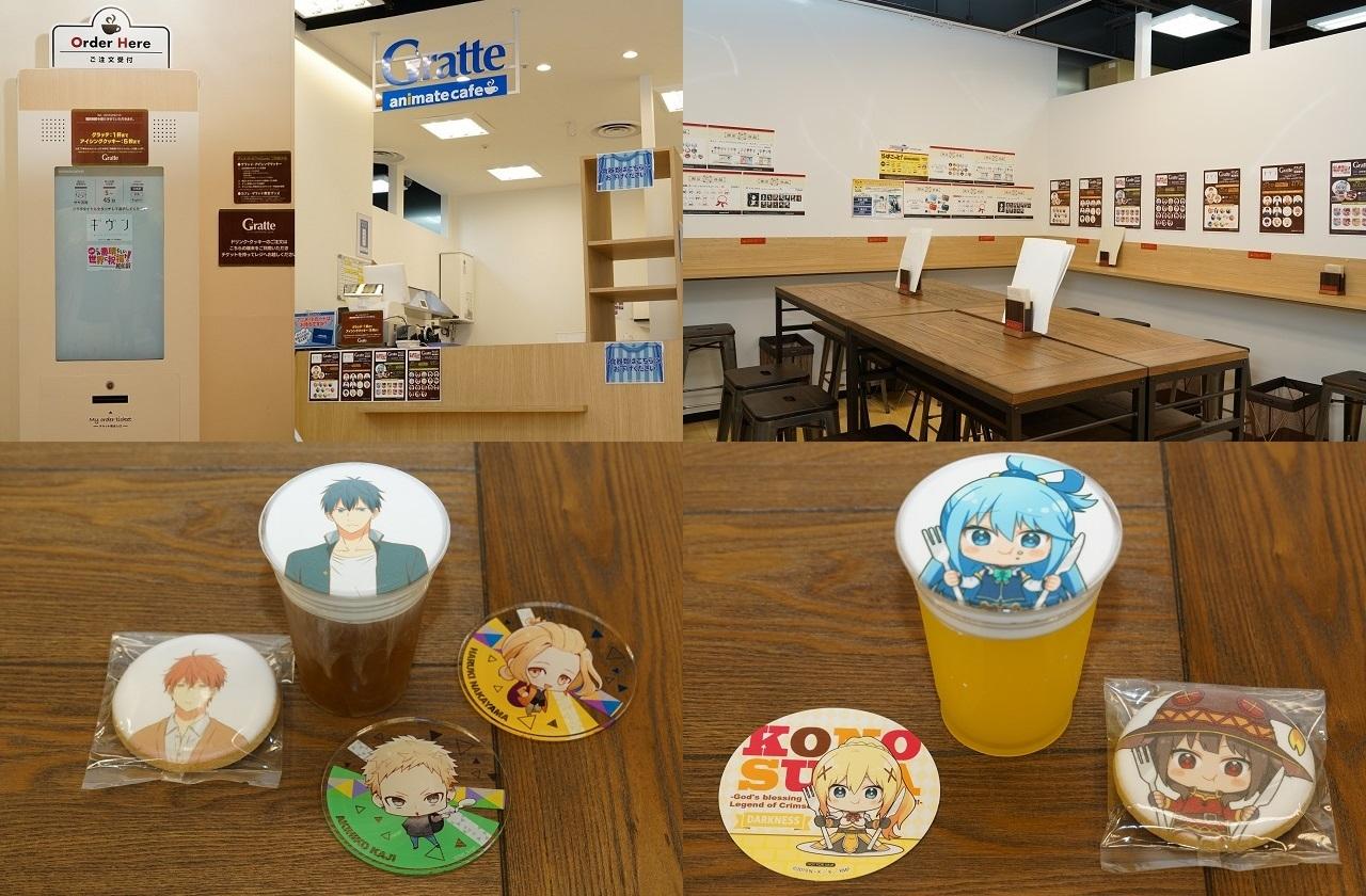 アニメイトカフェグラッテ渋谷の限定プレオープンをレポート!