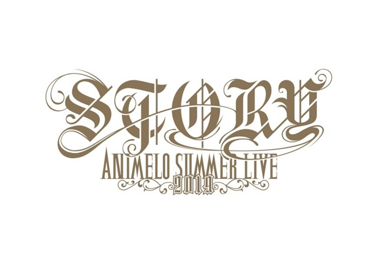 『アニサマ2019』8月30日公演セットリスト公開