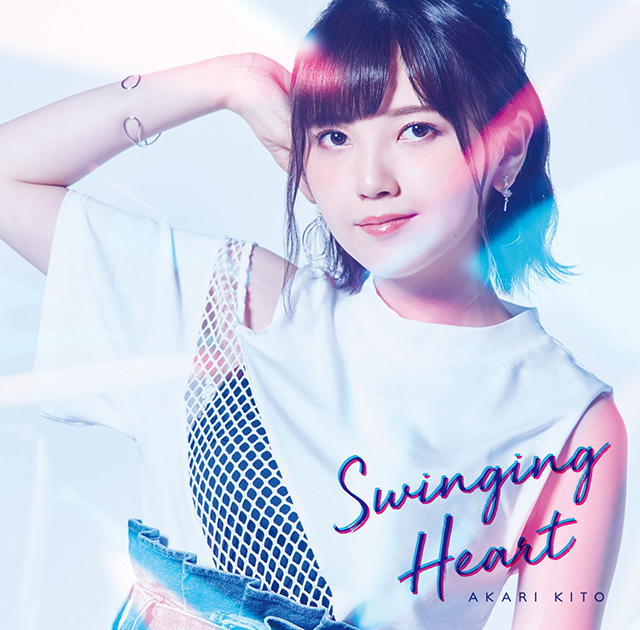 10月16日にアーティストソロデビューを果たす鬼頭明里さんに1stシングル「Swinging Heart」の聴きどころをインタビュー-1