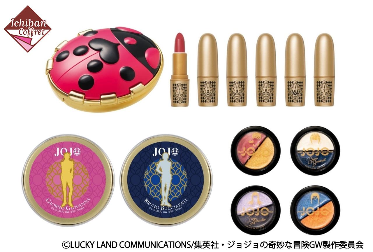 『ジョジョの奇妙な冒険 黄金の風』の一番コフレが10/5(土)より登場予定!