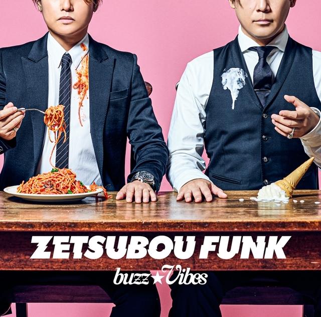 森久保祥太郎さんとShinnosukeさんによるユニット「buzz★Vibes」、ニューシングル「ZETSUBOU FUNK」のアー写&ジャケ写解禁!