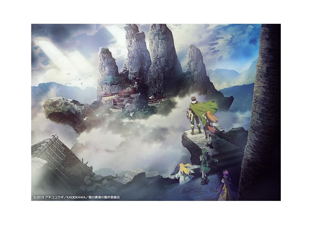 『盾の勇者の成り上がり』TVアニメ第2期・第3期が制作決定!!