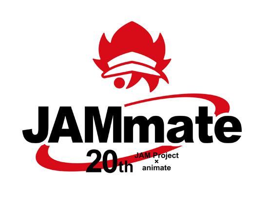 JAM project-2