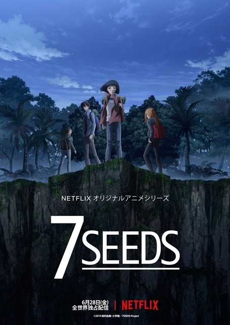 『7SEEDS』の感想&見どころ、レビュー募集(ネタバレあり)-10