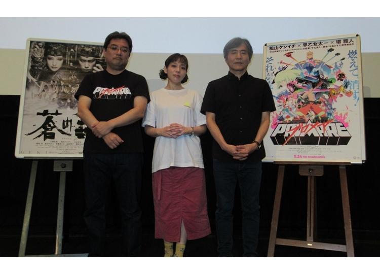 """プロメア二夜目のチャンピオン祭""""公式レポ"""