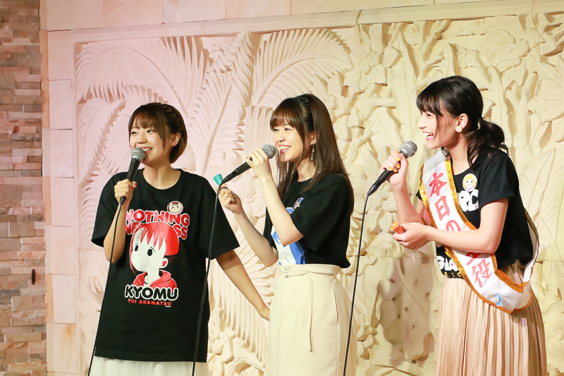 カラーズ☆スラッシュが再集結! 高田憂希さん、高野麻里佳さん、日岡なつみさんが手紙やバースデーソングでさっちゃんの誕生日をお祝いした「三ツ星カラーズ・超絶かわいいさっちゃんバースデー」レポート