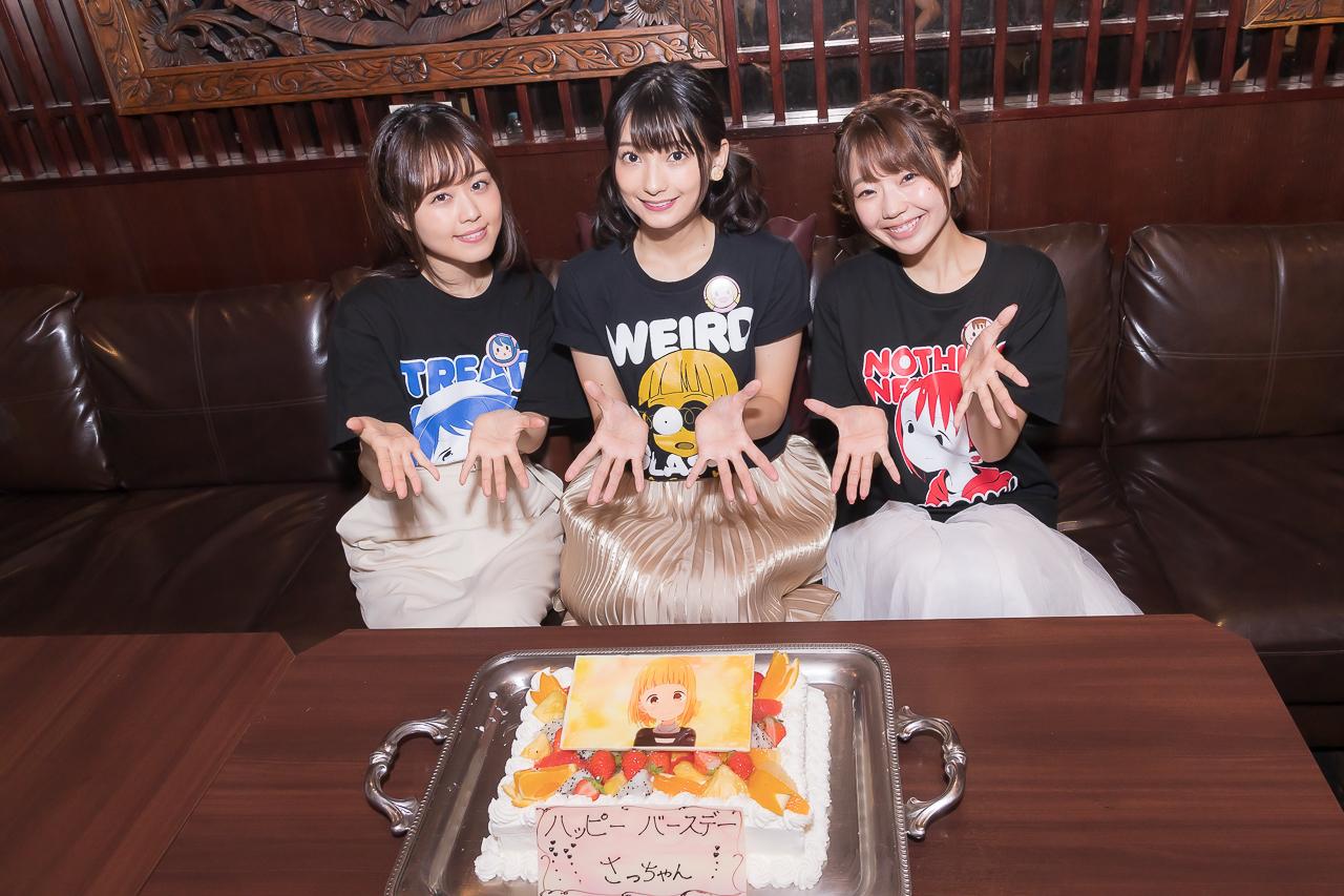 『三ツ星カラーズ』高田憂希、高野麻里佳、日岡なつみがさっちゃんの誕生日をお祝い!