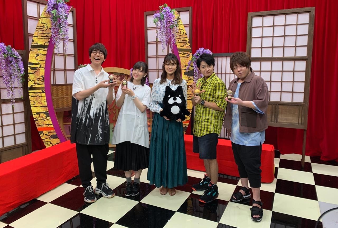 『鬼滅の刃』AbemaTV特番「鬼滅テレビ」第5回が放送