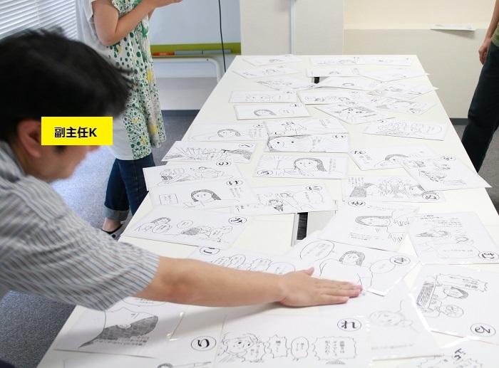『裸一貫! つづ井さん』アニメイト限定特典 販売決定記念! アニメイトスタッフが身体を張ってPR第2弾:自作ジャンボかるたで遊んでみたの画像-10