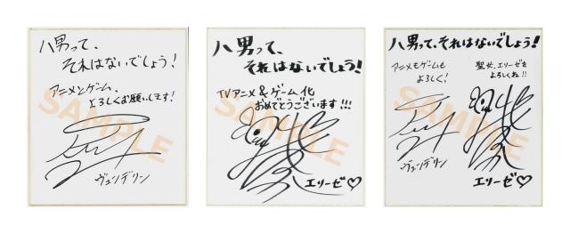 TVアニメ『八男って、それはないでしょう!』メイン声優に榎木淳弥さん、西明日香さん! ゲーム化も決定&TGS2019にてスペシャルトークイベント開催