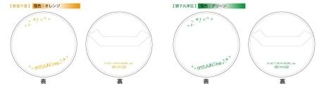 『DREAM!ing』の缶バッジカバー4枚セットが9月のアニメイトポイント景品に登場! 10月以降には『ロード・エルメロイⅡ世の事件簿 -魔眼蒐集列車 Grace note-』の合皮製ブックカバーも!