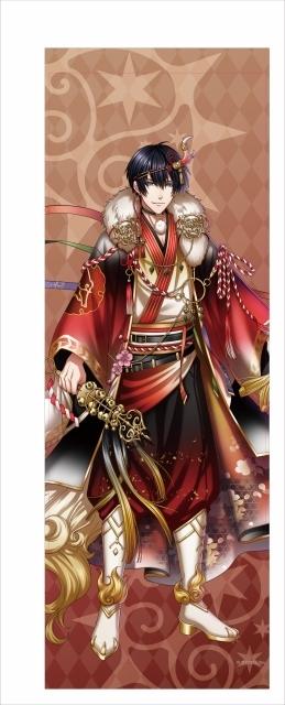 夢王国と眠れる100人の王子様の画像-4