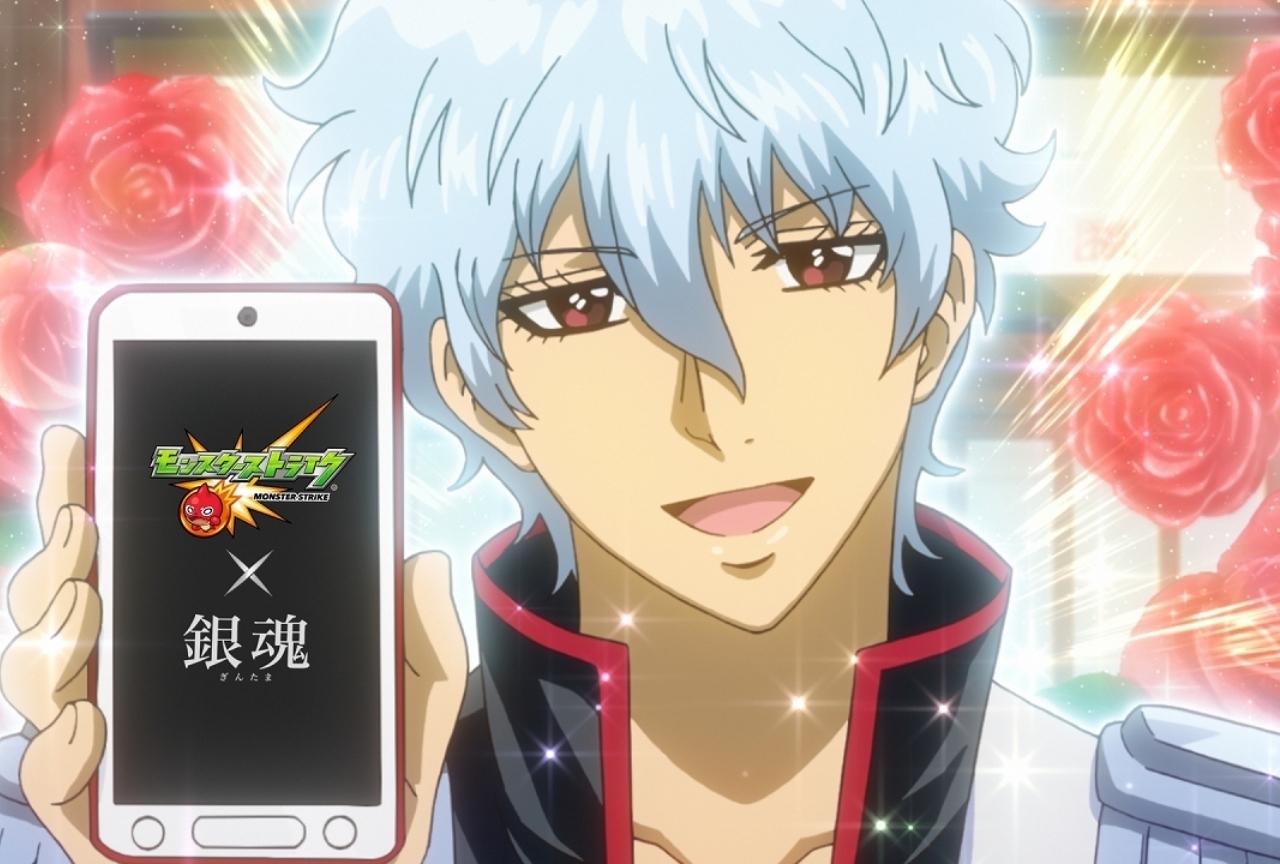『銀魂』×「モンスト」コラボ第2弾TVCMが9/6よりオンエア!