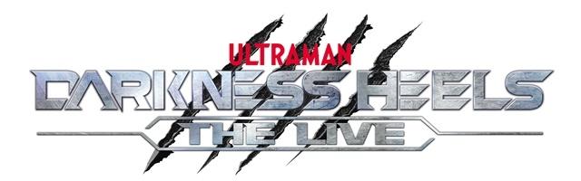 ウルトラマン-2