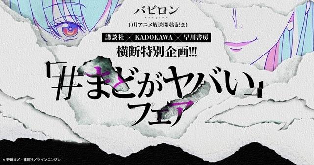 『バビロン』の感想&見どころ、レビュー募集(ネタバレあり)-2