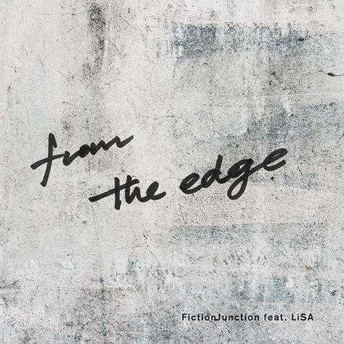 『鬼滅の刃』EDテーマ「from the edge」(FictionJunction feat. LiSA)が、配信リアルタイムチャート&デイリーチャートで計25冠達成!-2