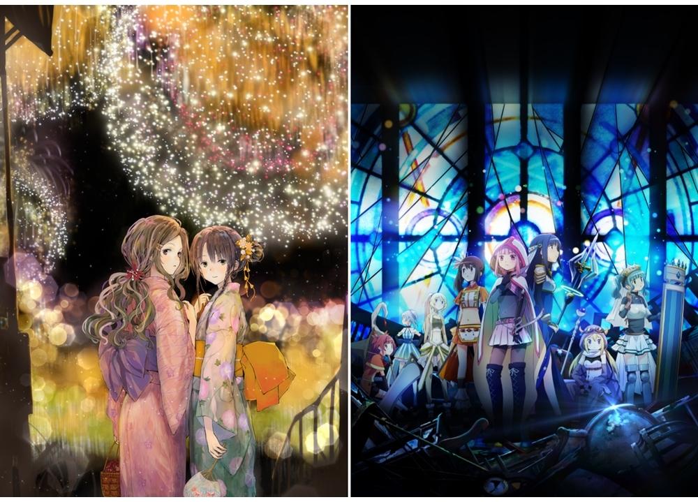 ClariSが『マギレコ』TVアニメEDテーマを担当!