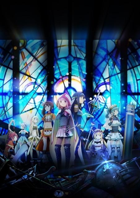 ClariSが『マギアレコード 魔法少女まどか☆マギカ外伝』EDテーマを担当! TVアニメの放送は2020年1月に決定-2