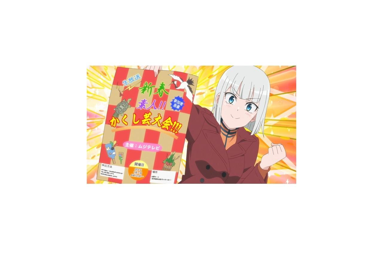夏アニメ『ダンベル何キロ持てる?』11話場面カット&特番情報到着