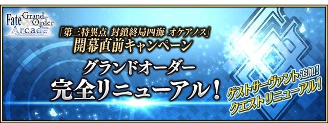 Fate/Grand Order-2