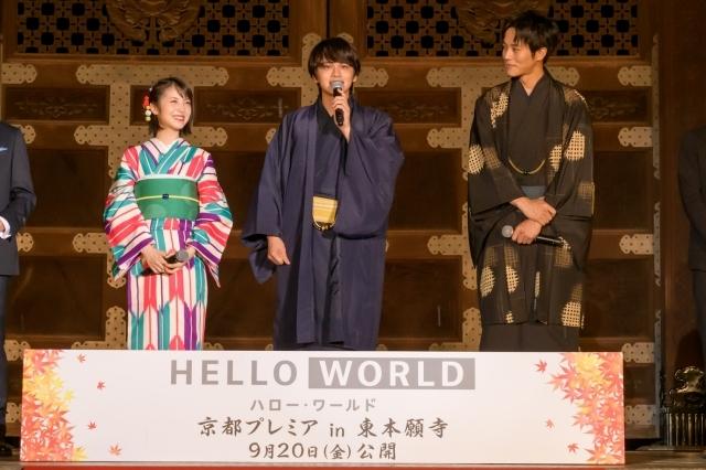 HELLO WORLD-1