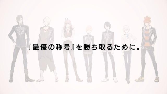 石田スイ氏×BROCCOLIの話題作『ジャックジャンヌ』 最新動画と声優情報を公開! 近藤孝行さん、岸尾だいすけさん、内田雄馬さんらが出演-3