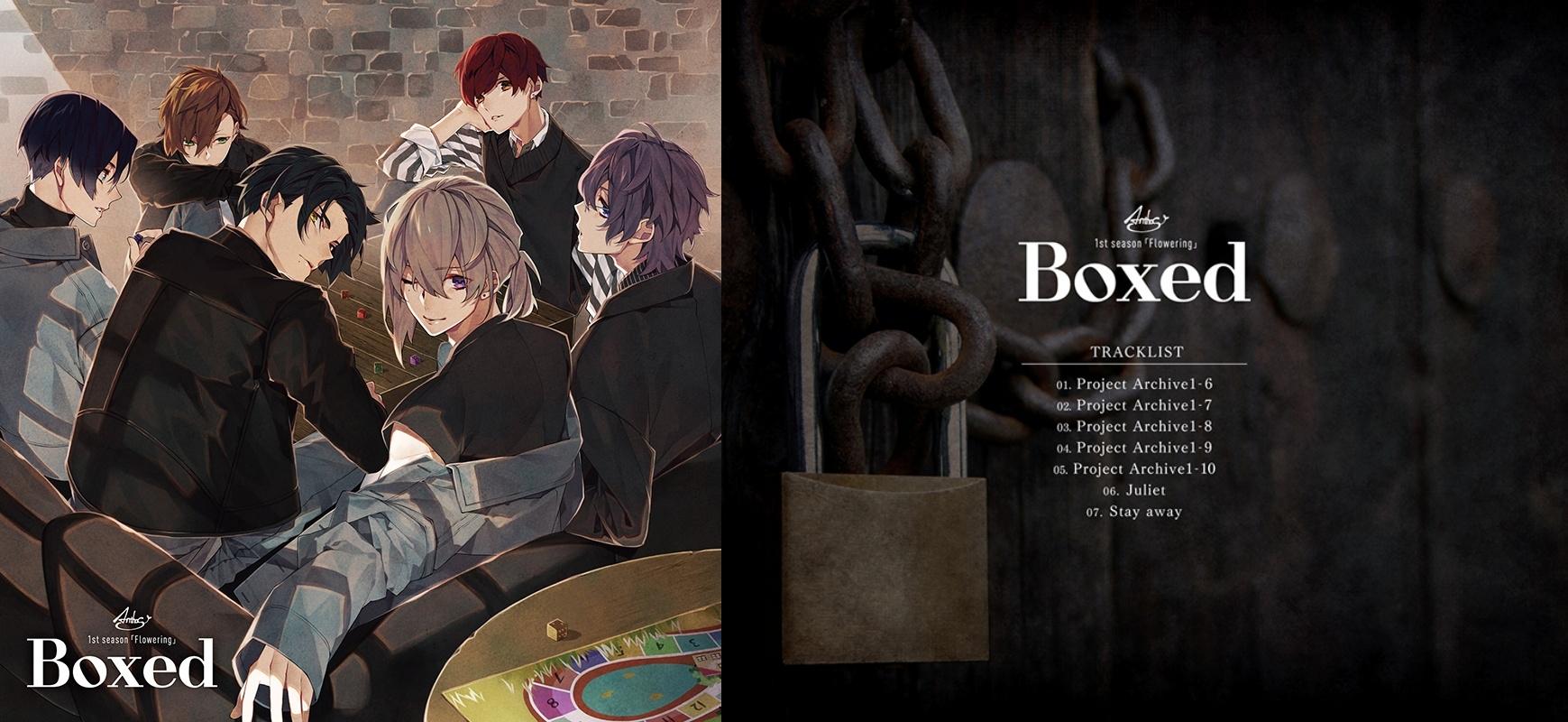 『華Doll*』CD1st シーズン2巻「Boxed」収録楽曲「Stay Away」の視聴動画が解禁!