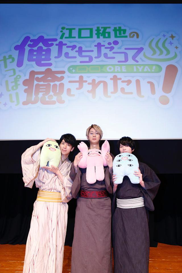 プライベート感満載の癒しの旅を振り返る!!「江口拓也の俺たちだってやっぱり癒されたい!」DVD発売記念イベントレポート-9