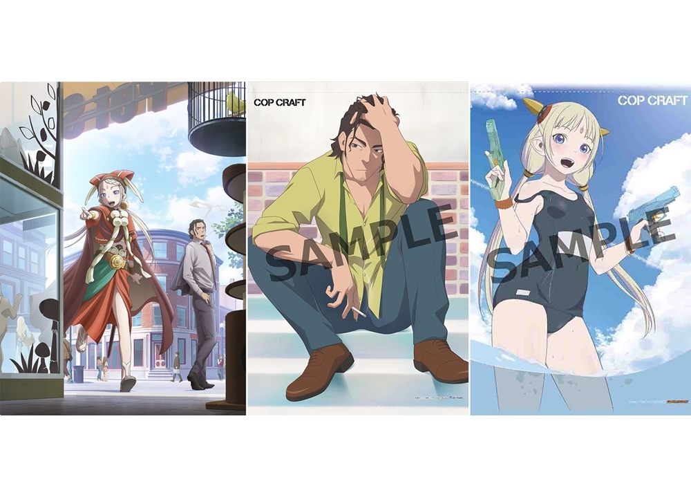『コップクラフト』BD&DVD第1巻のジャケ写解禁!